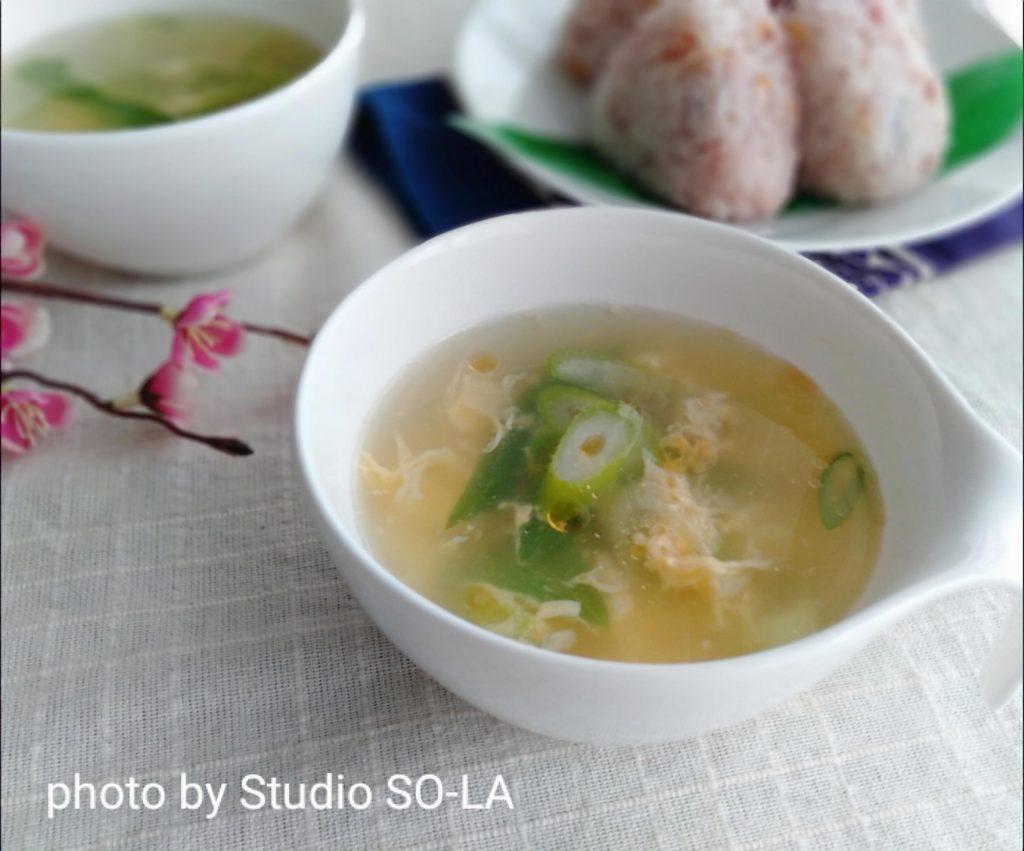 そらの台所 冷凍長ネギと卵スープ