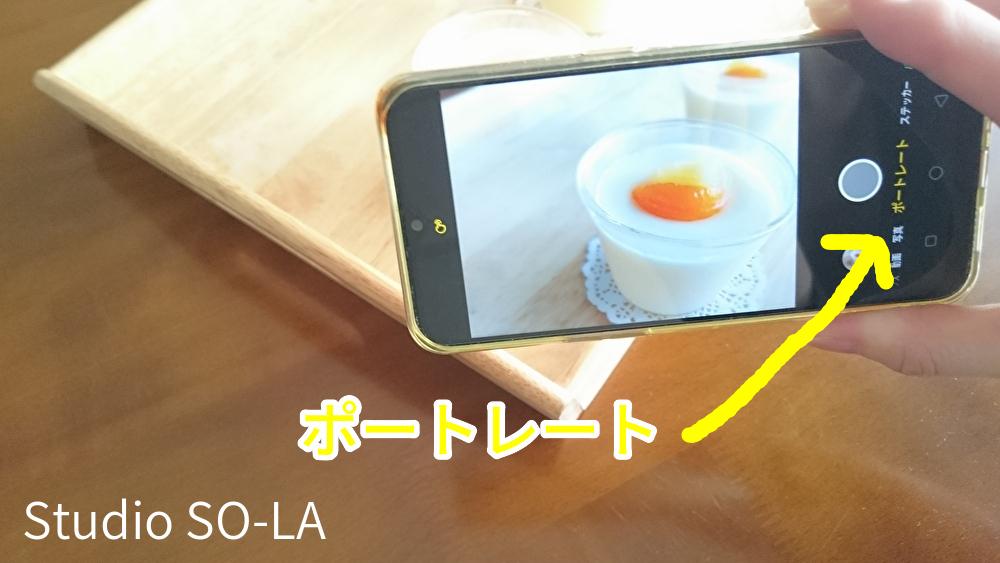 そらの台所 料理写真 楽天モバイル
